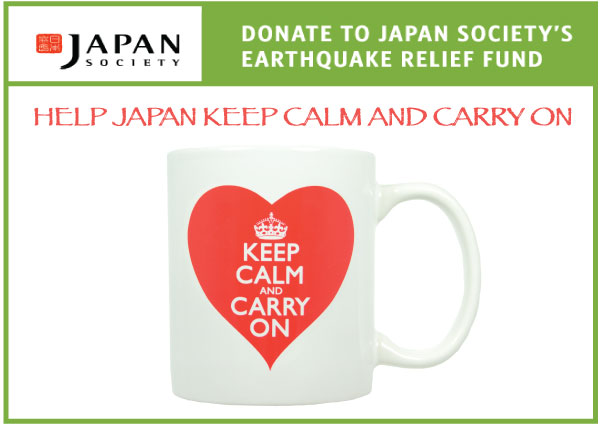 Keep Calm and Carry on Mug with Heart